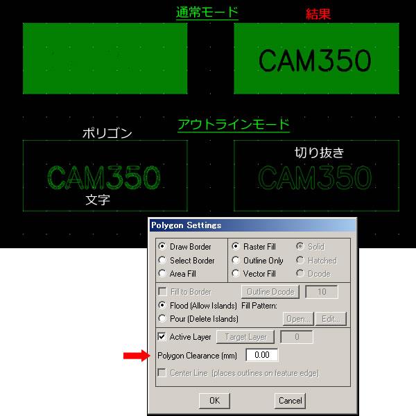CAM350_Text_Cut.jpg
