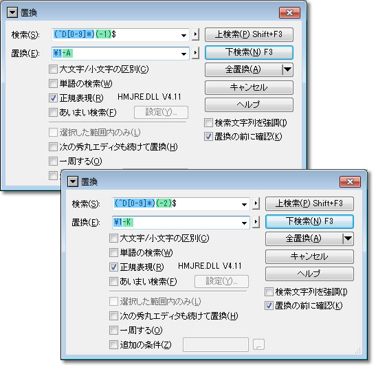 Hide_D_AK.jpg