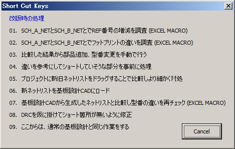 Work_Replan.jpg