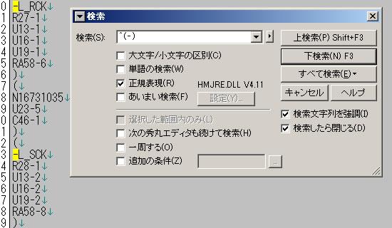 hide_hy_change.jpg