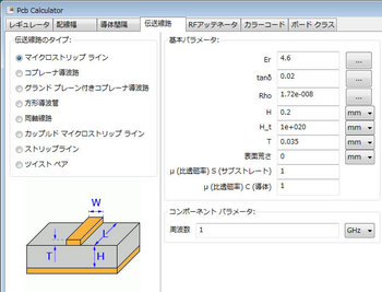 KICAD_PCB_Calculator.jpg