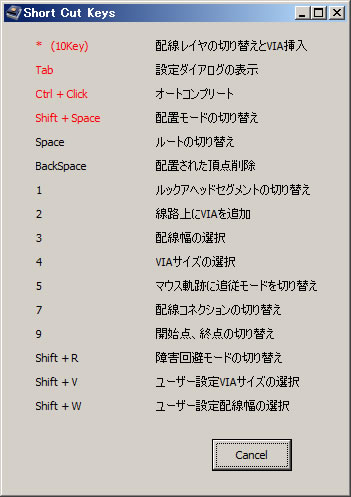 Delphi_shortcut.jpg