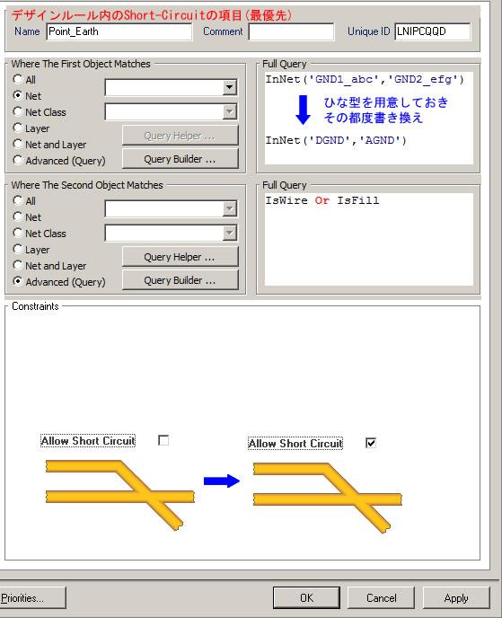 GND_Fill.jpg