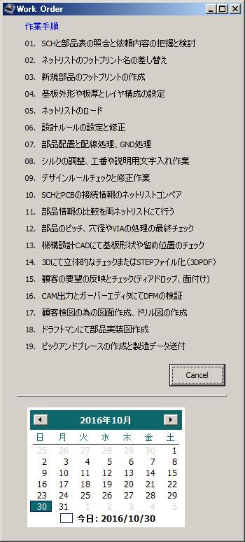 Help_pcb_oder.jpg