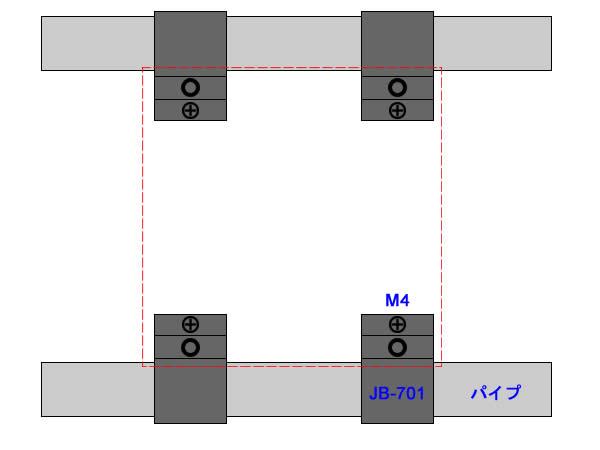JB701_VESA.jpg