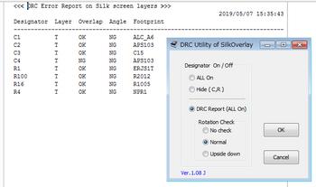 DRC_Util_Form_Result.png