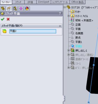 SW_Sketch2.png
