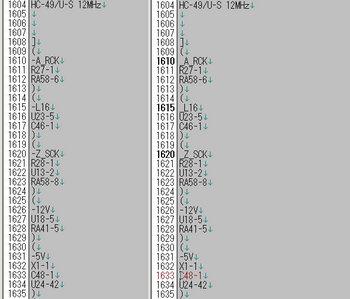 net_cng_minus.jpg
